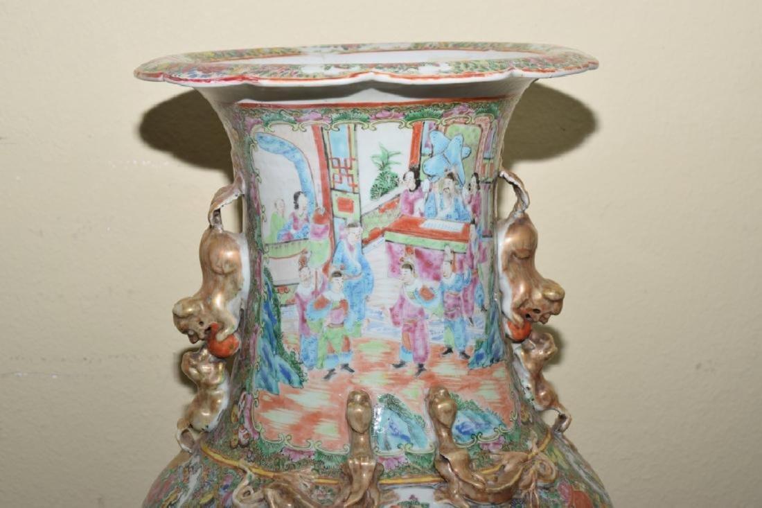 Chinese Huge Famille Rose Porcelain Vase - 2