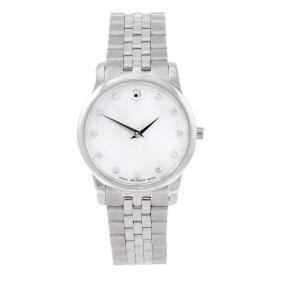 MOVADO - a lady's Museum bracelet watch. Stainless