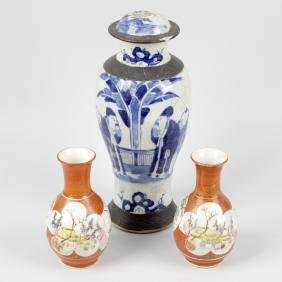 A box containing assorted Oriental porcelain. To