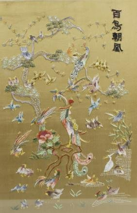 A framed and glazed Chinese painting on silk, depicting