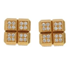 Chopard - A Pair Of 18ct Gold Diamond Stud Earrings.