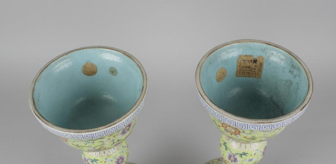A pair of fine Chinese porcelain famille rose yellow - 4