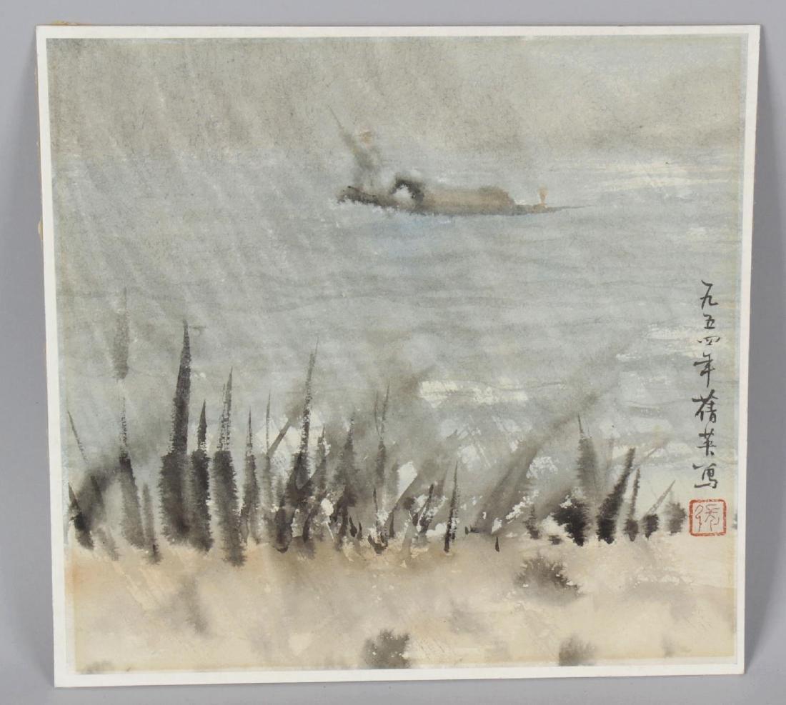 ARR Chien-Ying Chang, (1913-2004), 'Rain', watercolour,