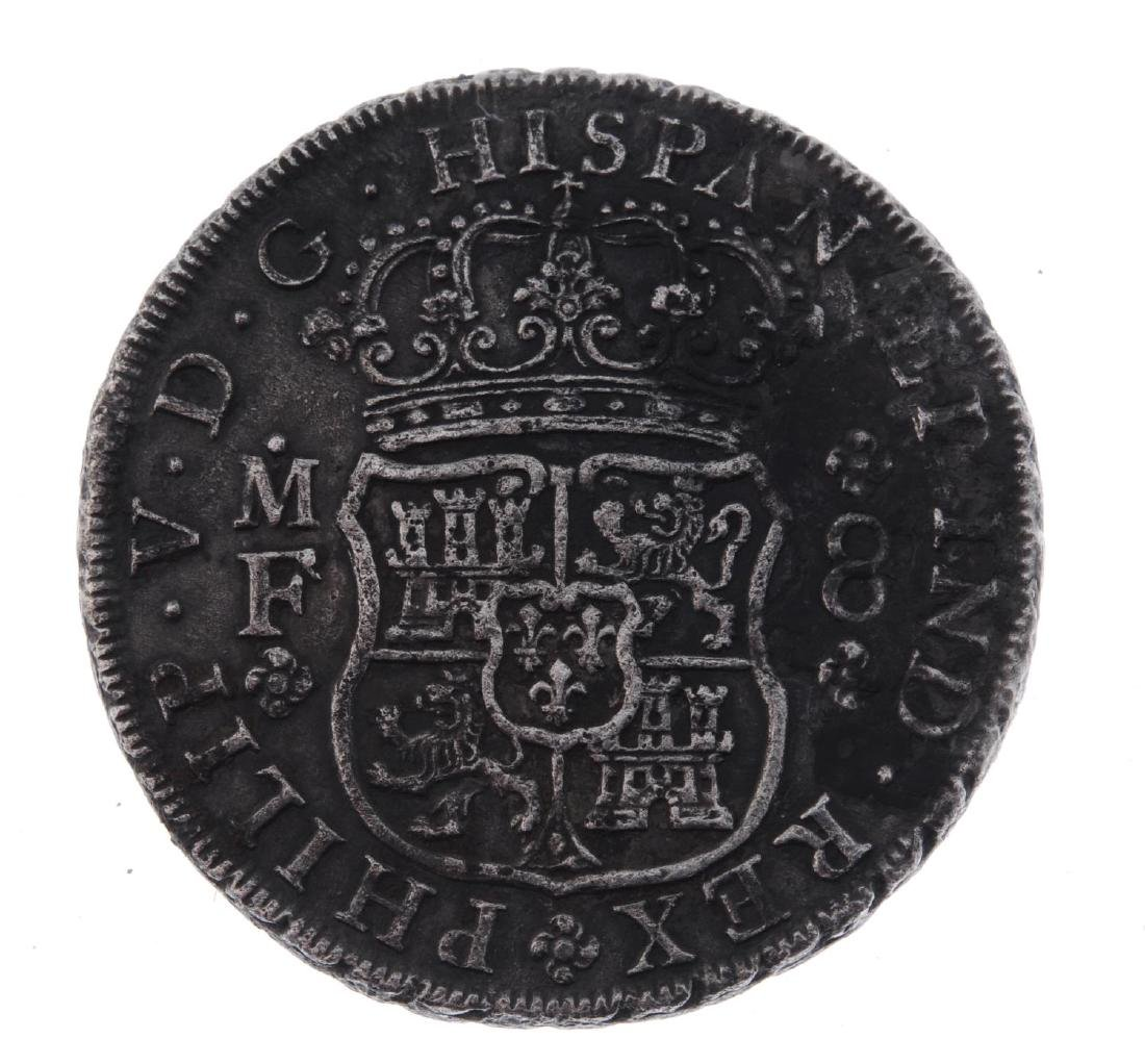 Mexico, Philip V, 8-Reales 1733MF, Mexico City, 24.9g - 2