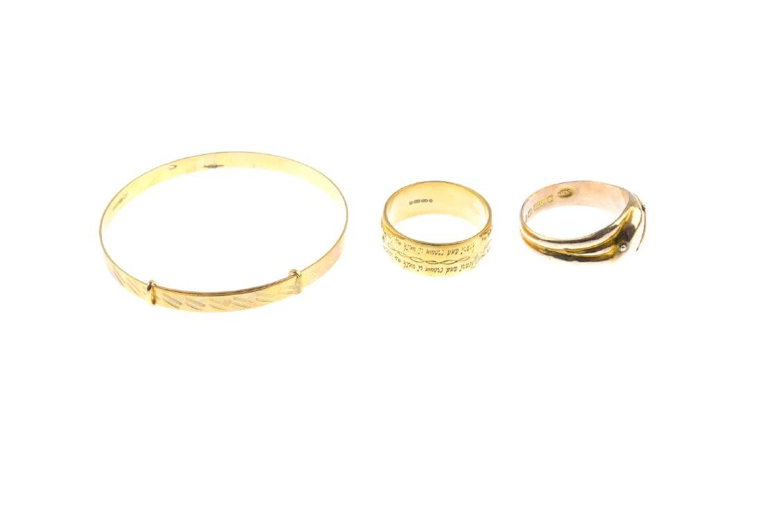 Two 9ct gold rings and a 9ct gold bangle. To include a - 2