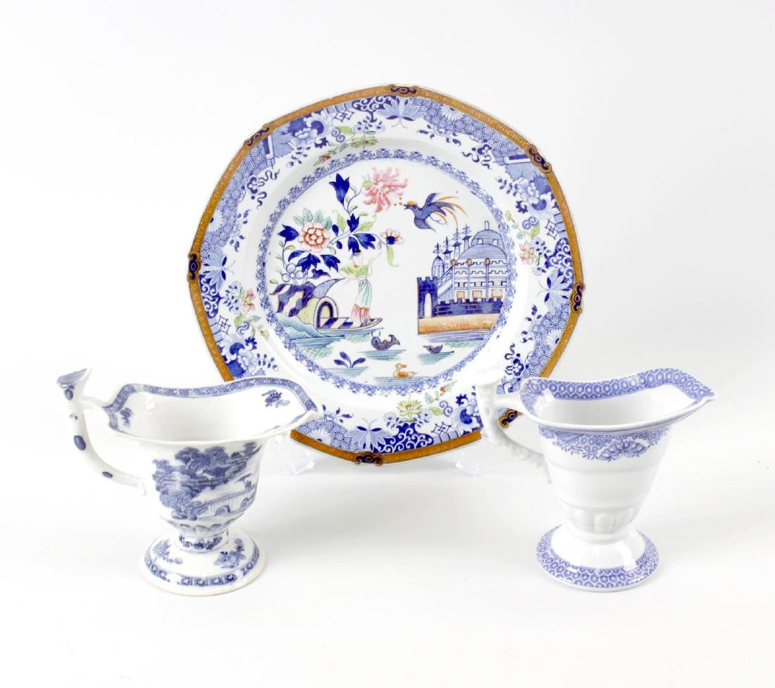 Copeland Family Provenance: A small group of ceramics.