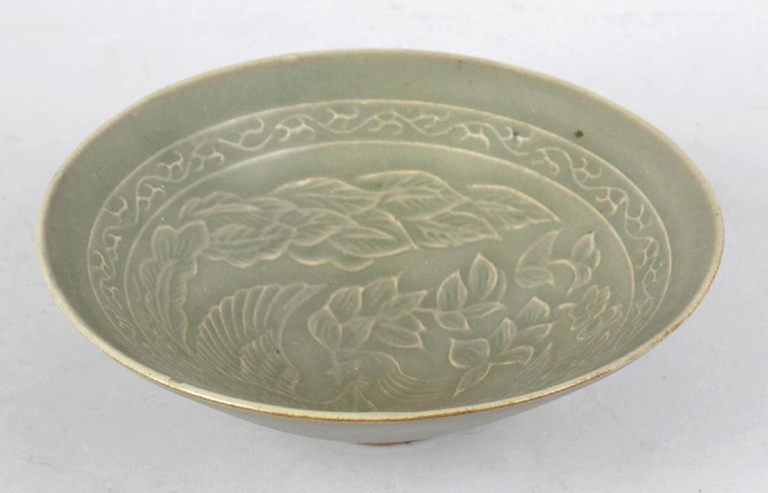 Two items of Chinese porcelain. Comprising a small
