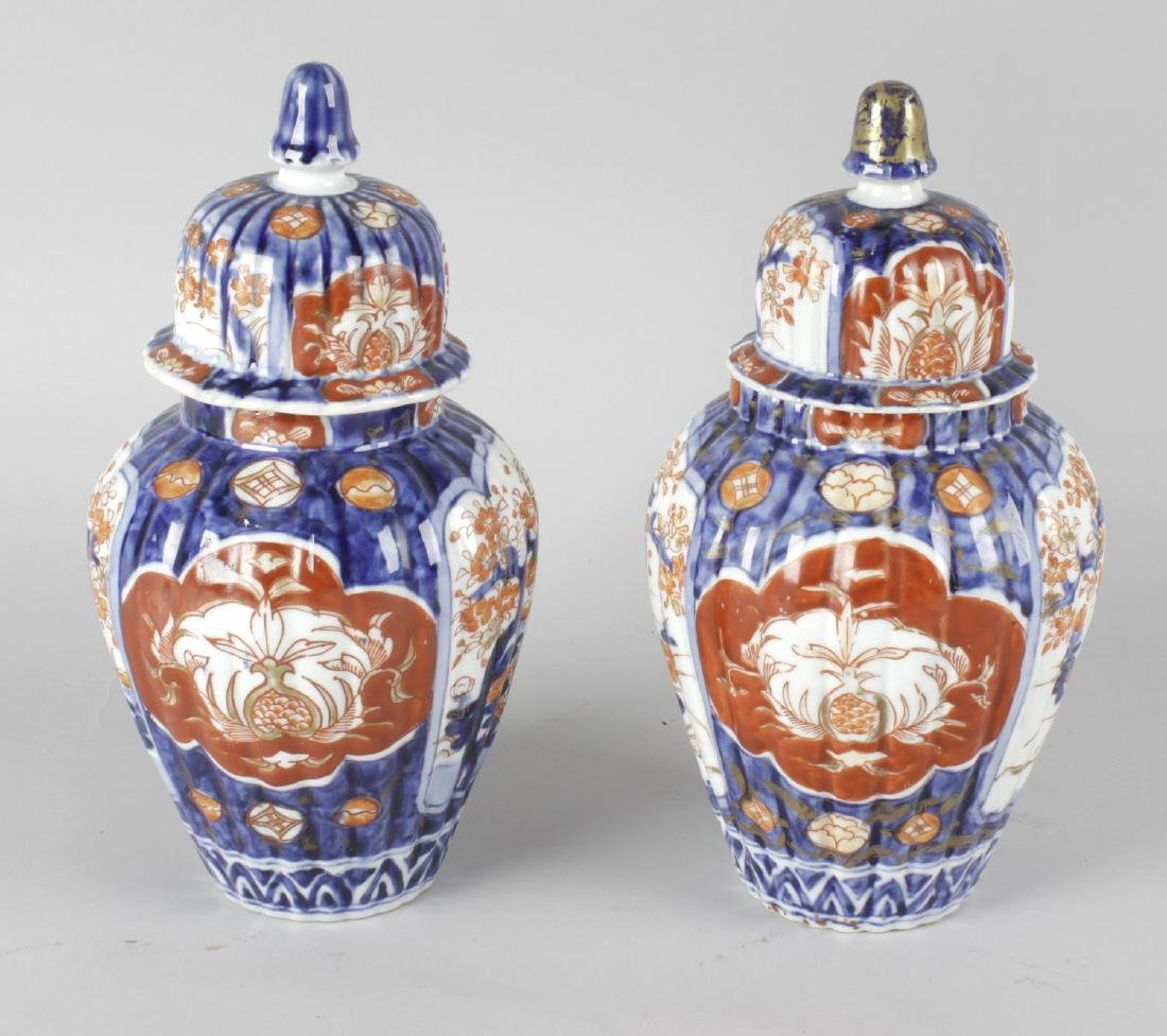 A pair of late 19th century Japanese 'Imari' pattern