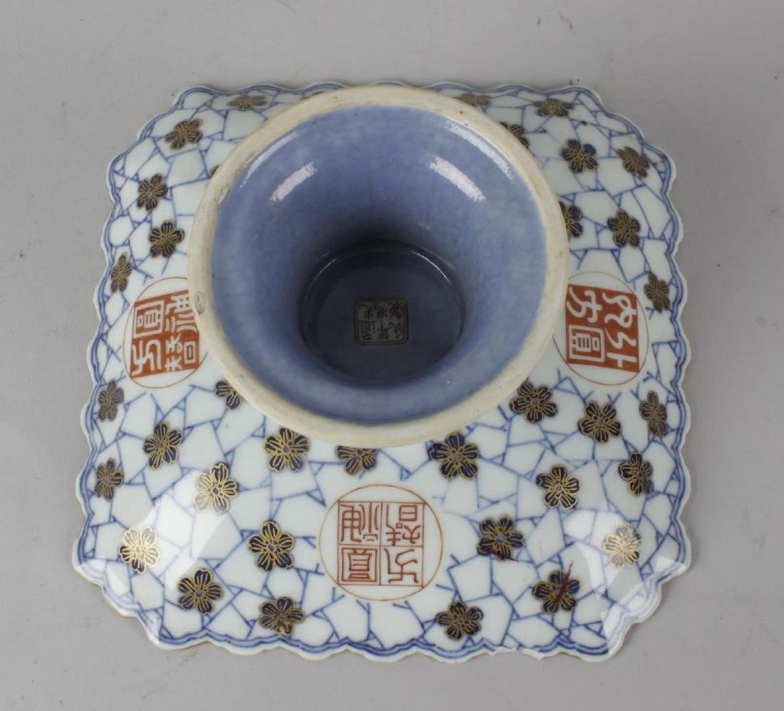 A Chinese porcelain pedestal dish or comport. The - 2