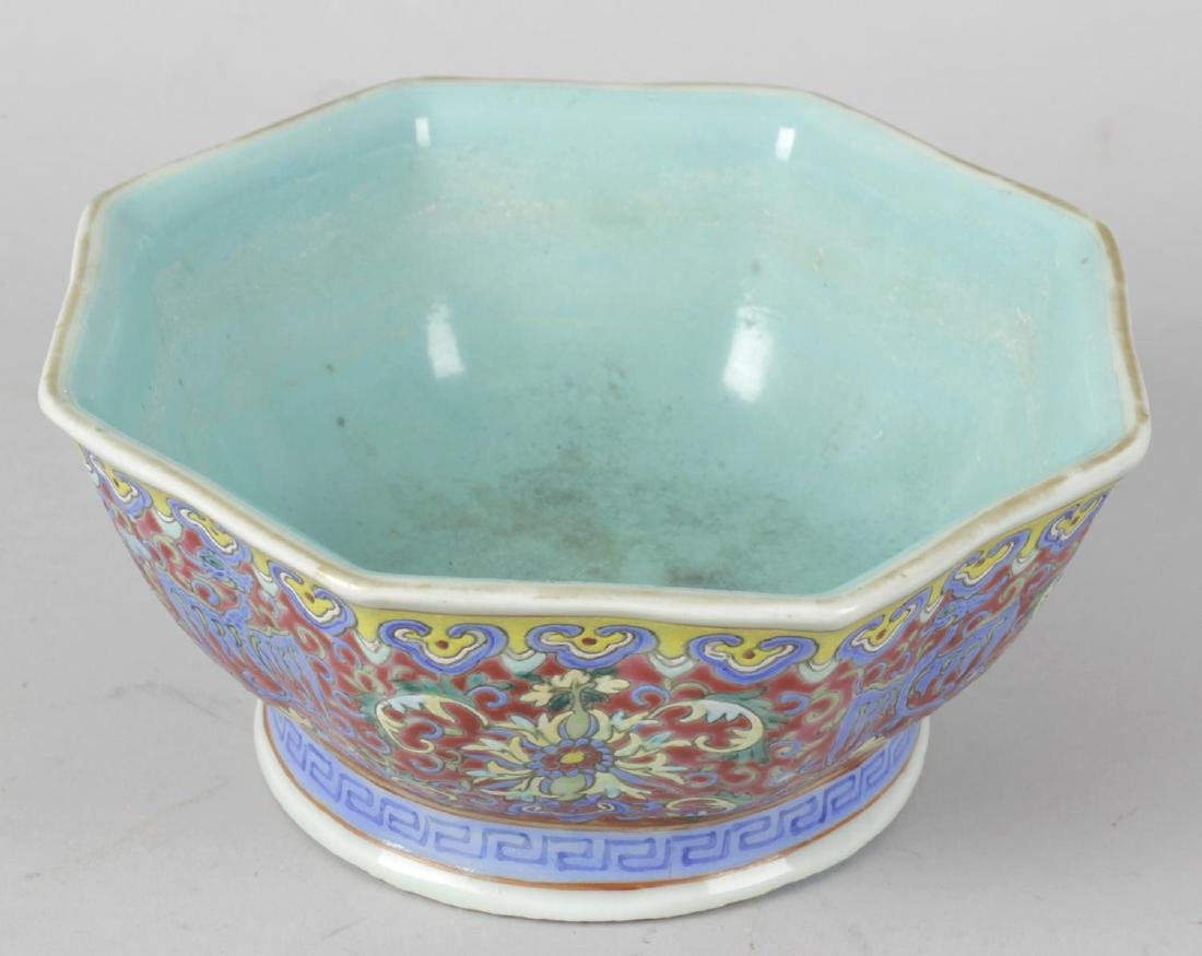 A Chinese porcelain octagonal bowl. With celadon-glazed