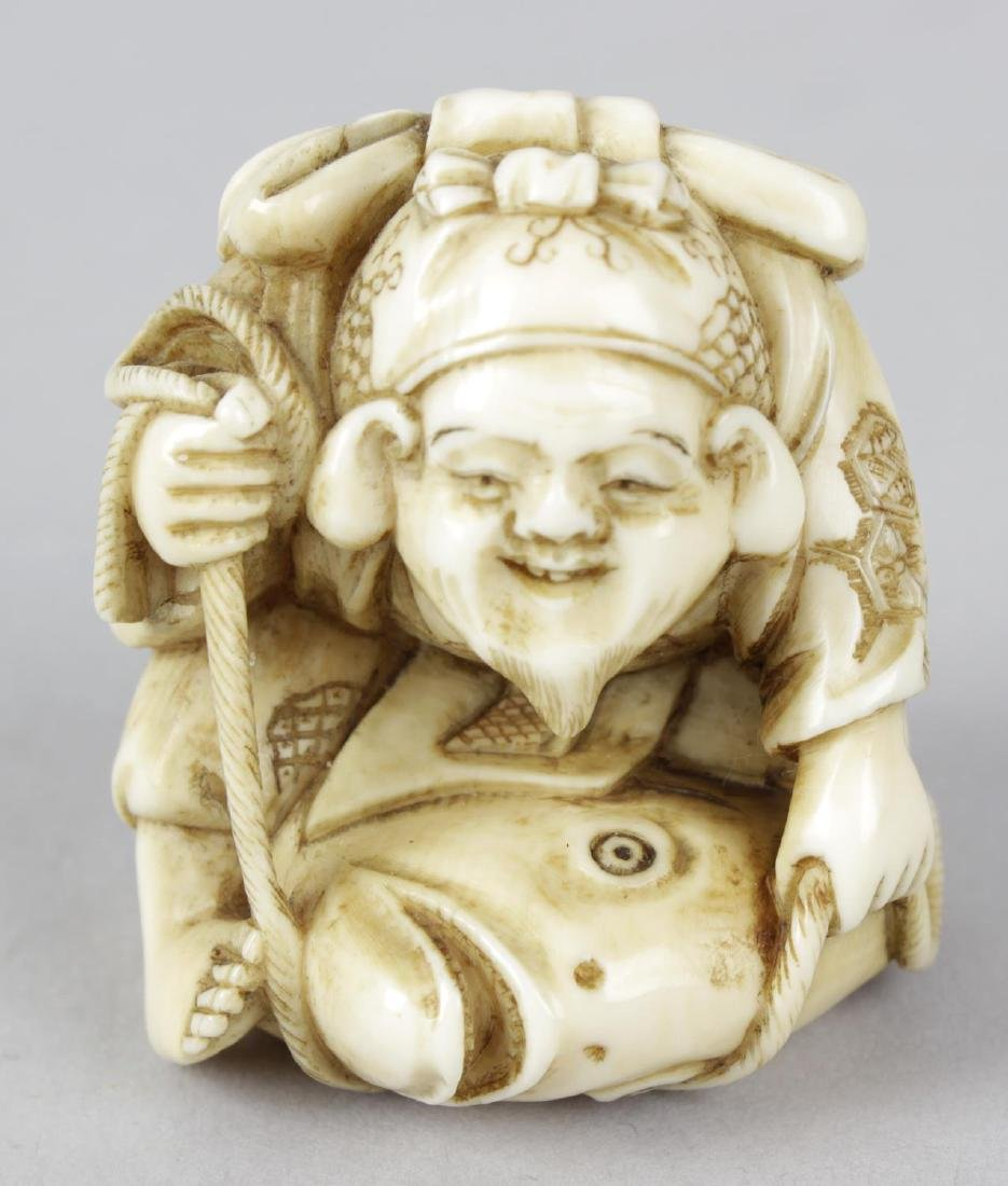 A Japanese Meiji period ivory netsuke of Ebisu, the god