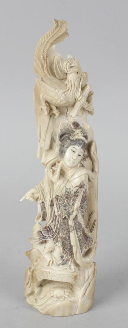 A Japanese Meiji period carved ivory okimono. Possibly