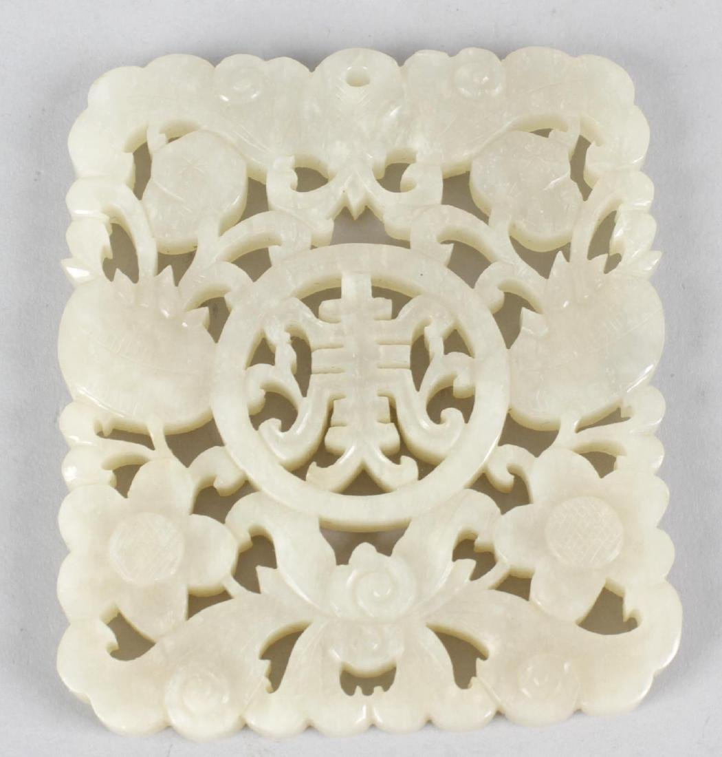 A Chinese white jade oblong plaque. Carved and pierced