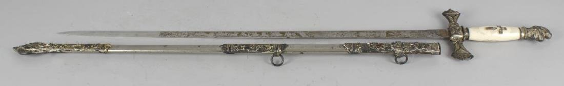 An American Society sword, M.C. Lilley & co., Columbus,