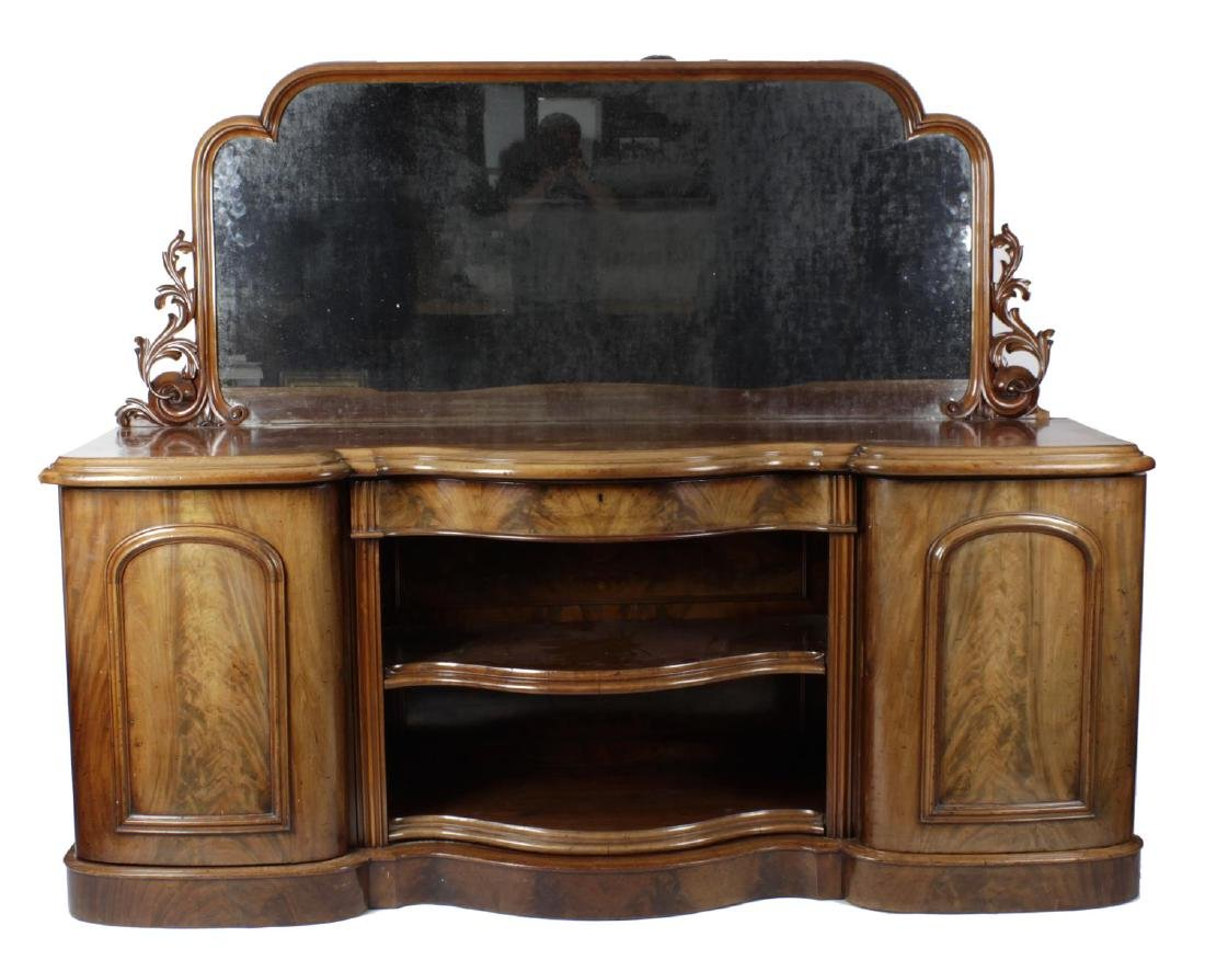 A Victorian mahogany mirror back sideboard, the raised