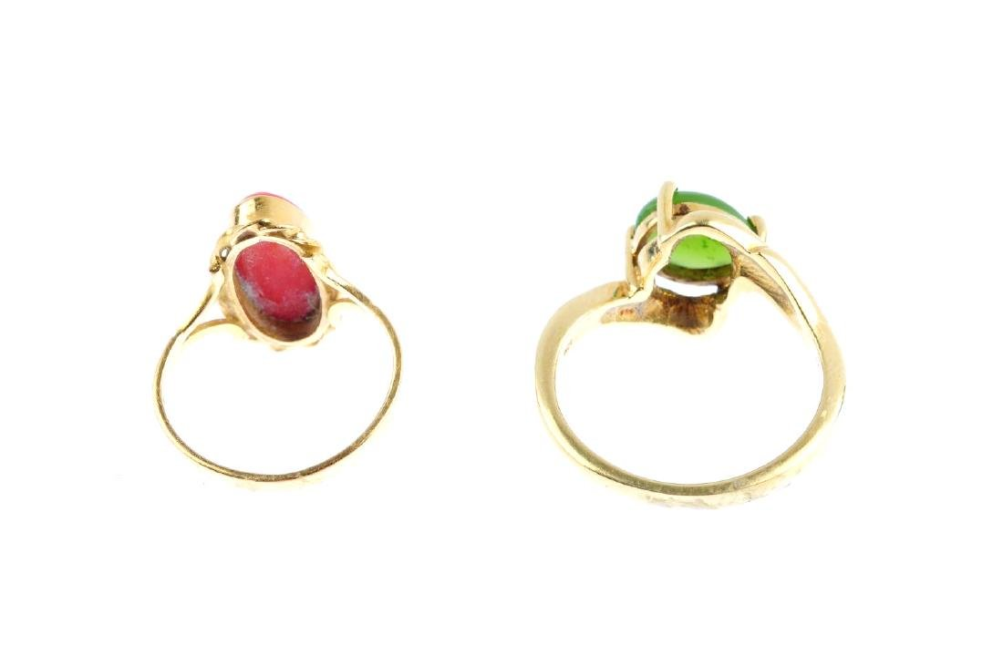 Two gem-set rings. The first designed as an oval - 3