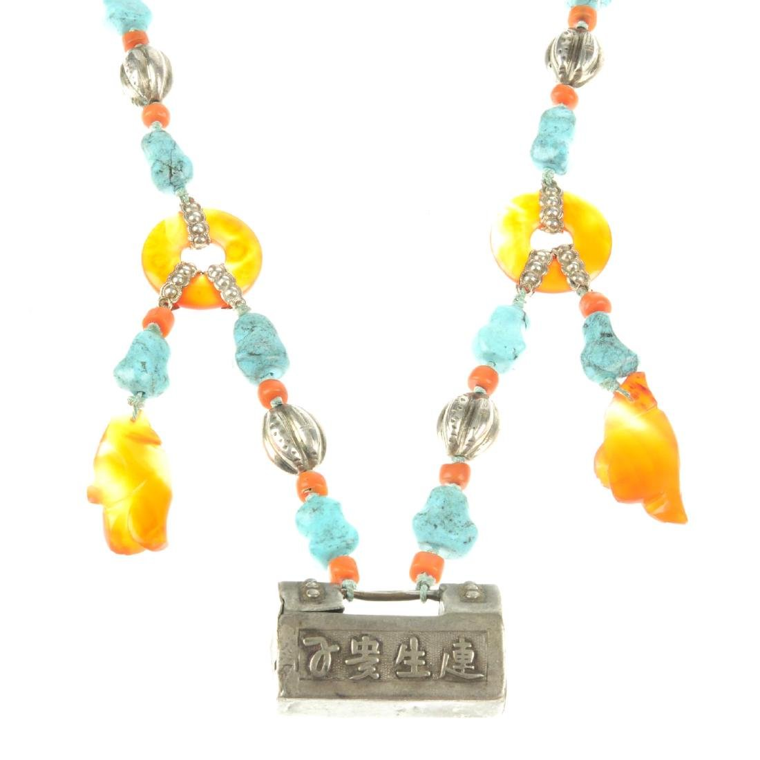 A Chinese gem necklace. Designed as a fancy-link chain,