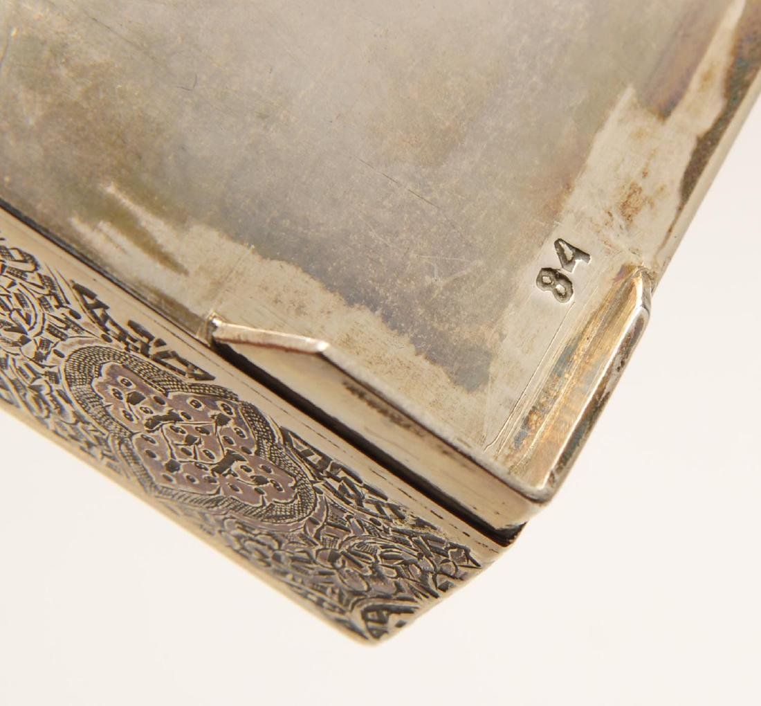 An Iranian silver cigarette box of oblong hinged form, - 4