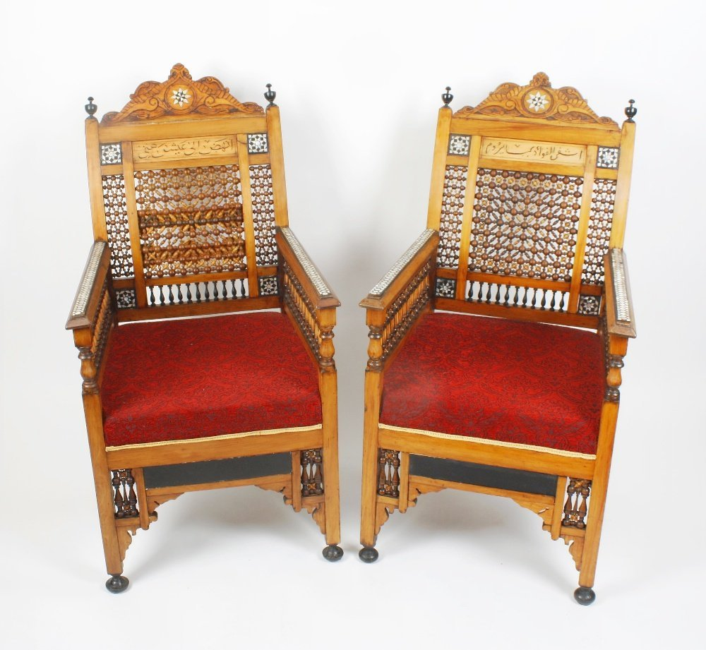 A good suite of six Syrian marquetry chairs with Arabic