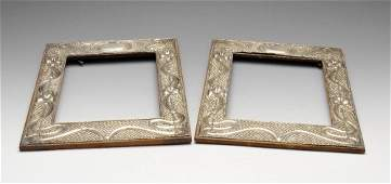 A pair of silver mounted Art Nouveau frames
