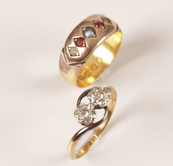 16: Two rings to include an 18ct gold all diamond doubl