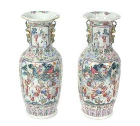 A pair of 19th century Cantonese Famille Rose pattern