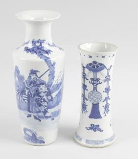 Two Chinese blue and white porcelain vases. 19th