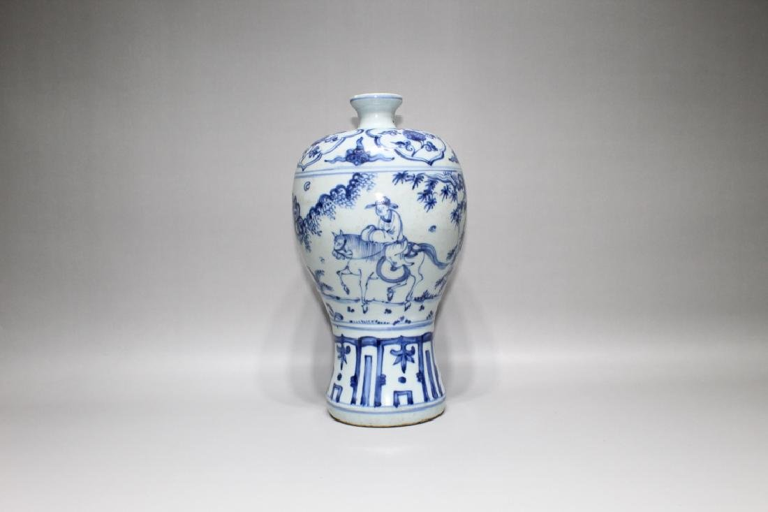 BLUE AND WHITE CHARACTER PULM BOTTLE