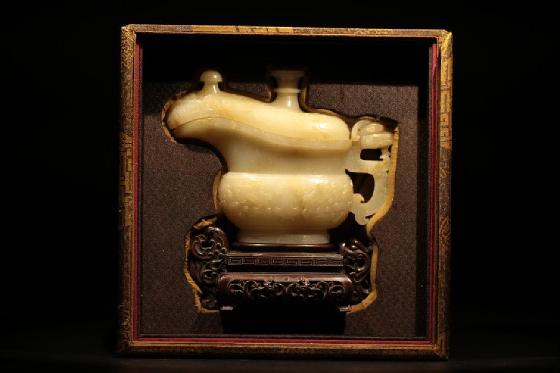 WHITE JADE WINE INSTRUMENT