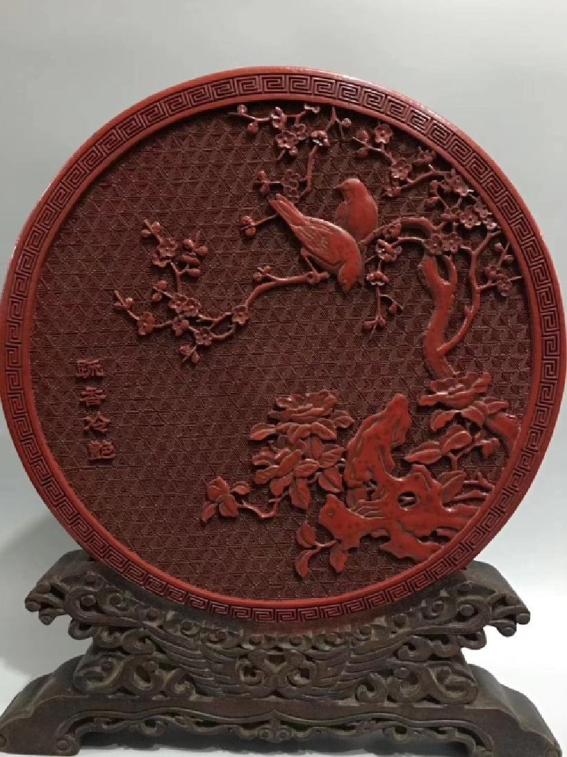 CARVED RED LACQUER PLAQUE