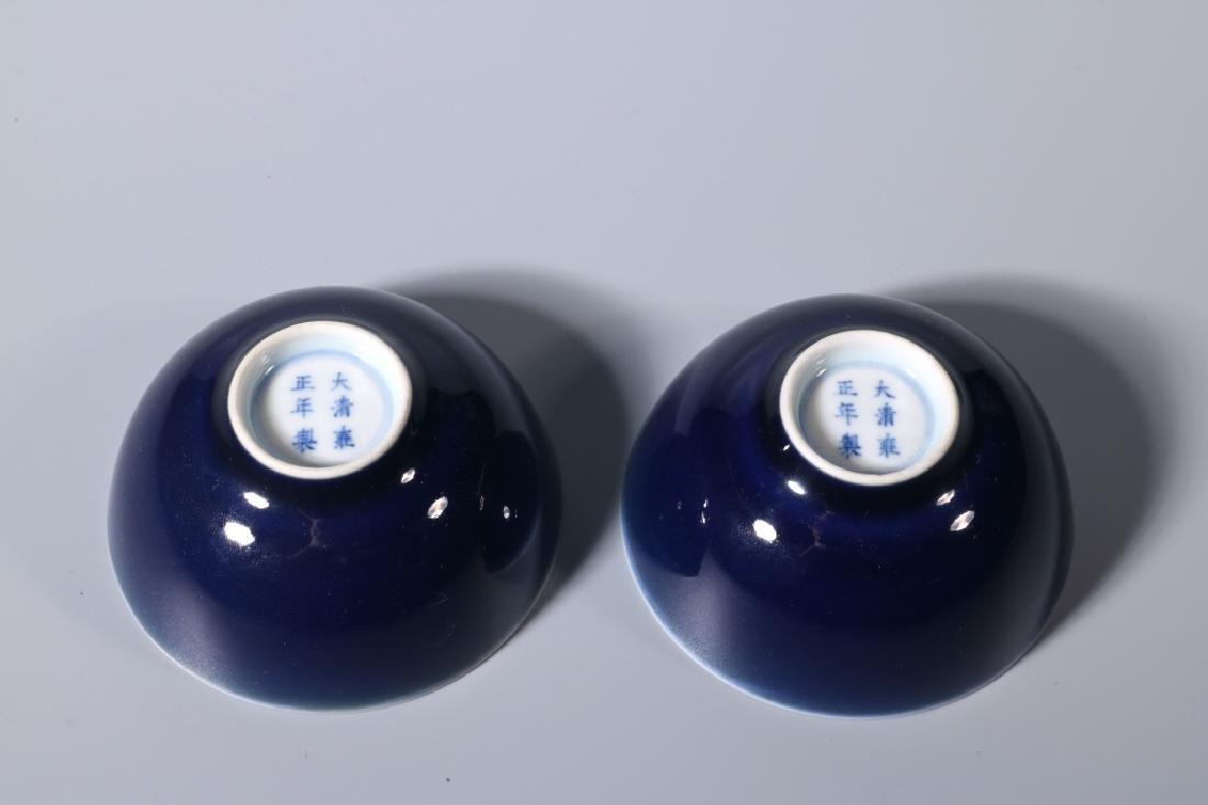 BLUE GLAZED CUPS (PAIR)