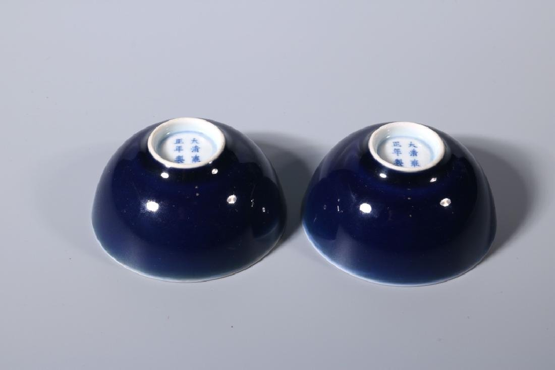 BLUE GLAZED CUPS (PAIR) - 2