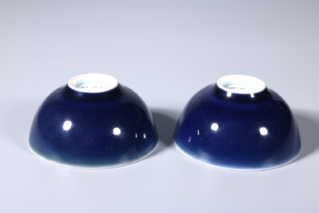 BLUE GLAZED CUPS (PAIR) - 5