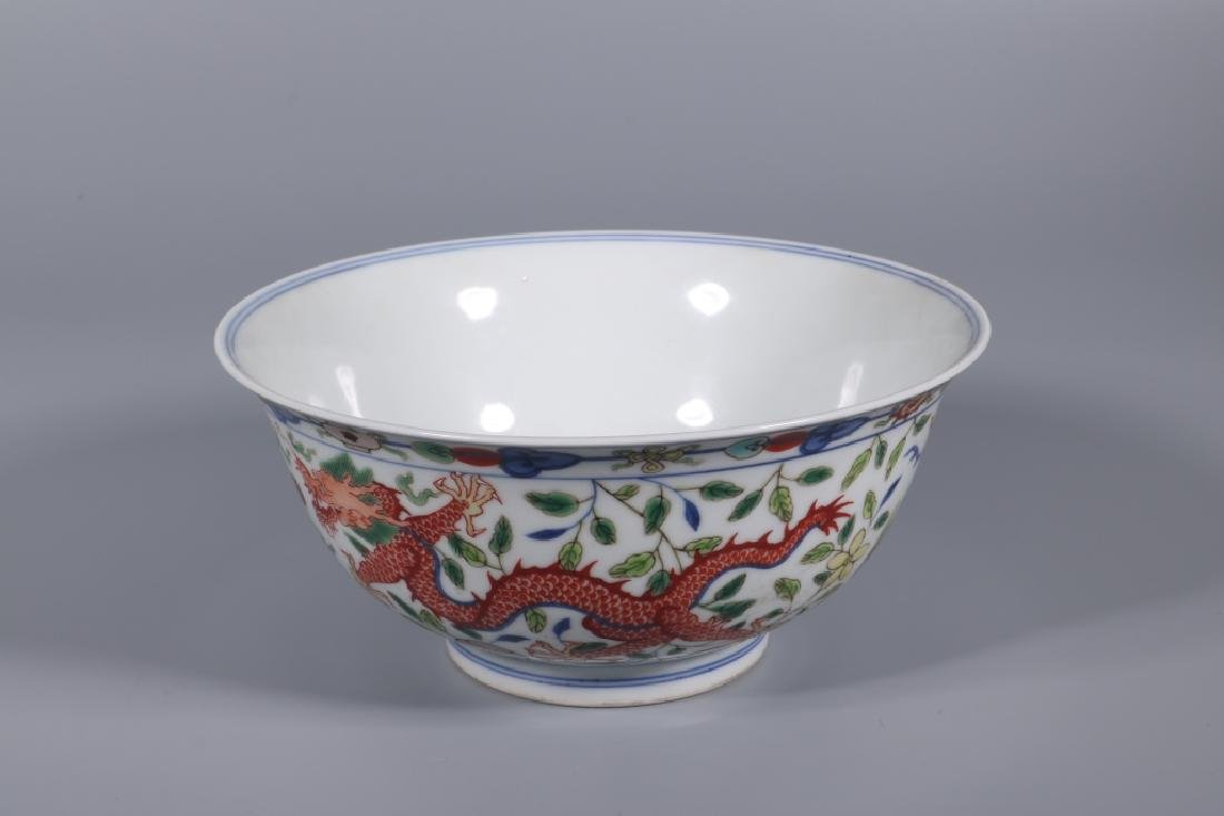 WU CAI DRAGON AND PHOENIX BOWL