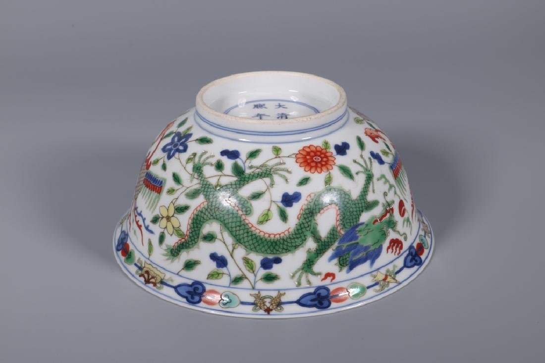 WU CAI DRAGON AND PHOENIX BOWL - 4