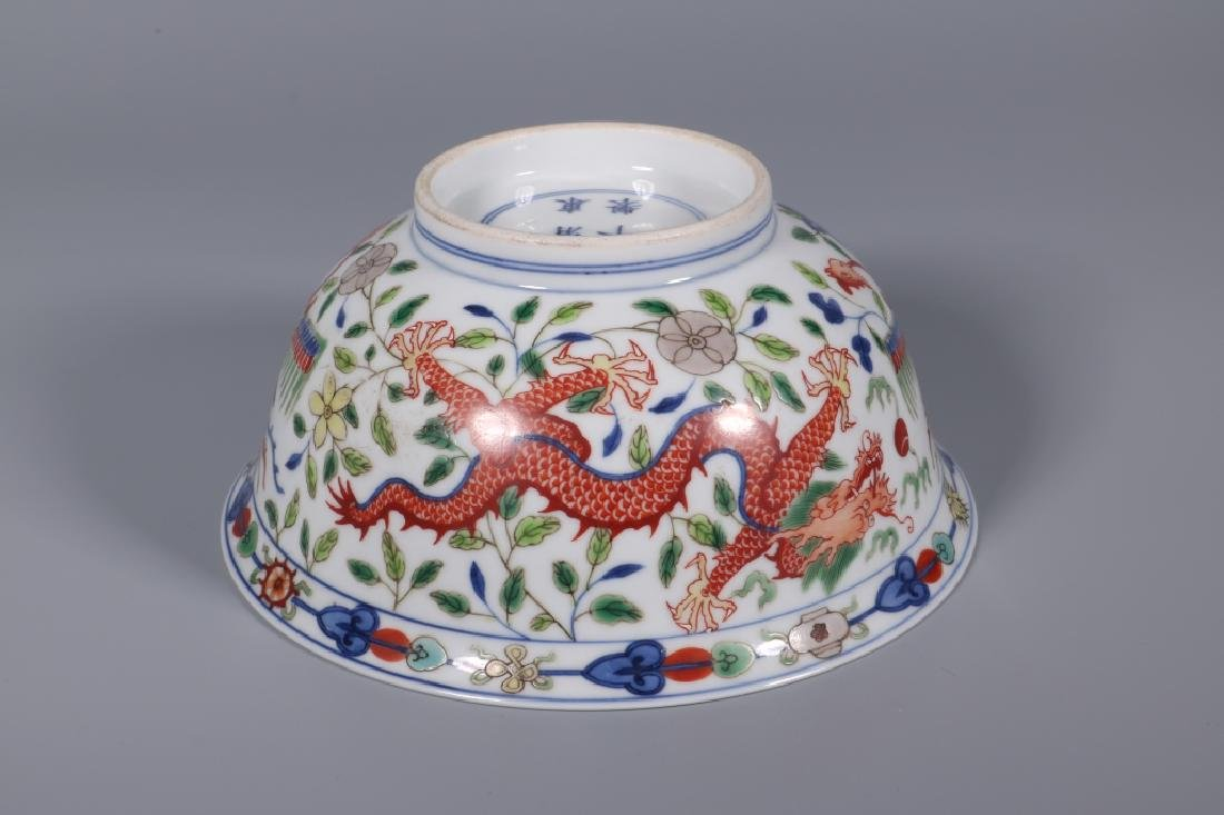 WU CAI DRAGON AND PHOENIX BOWL - 6