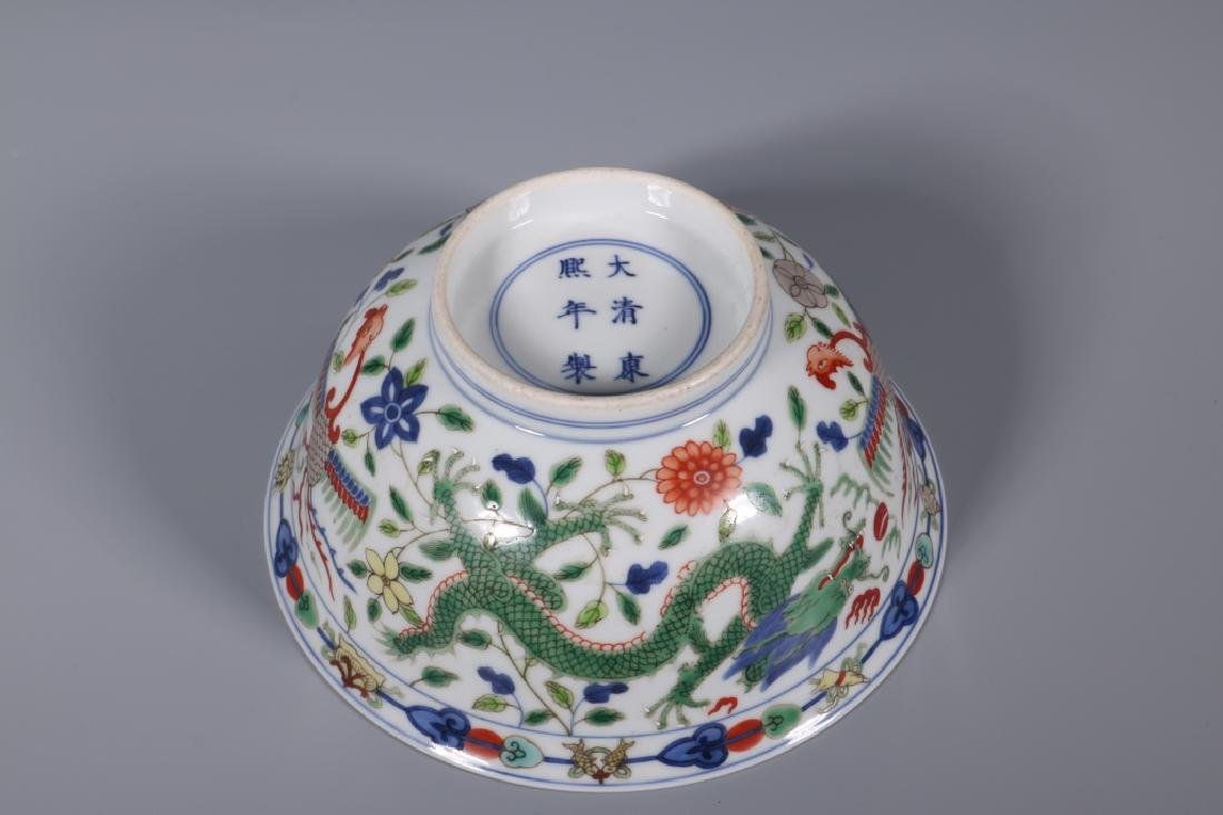 WU CAI DRAGON AND PHOENIX BOWL - 8
