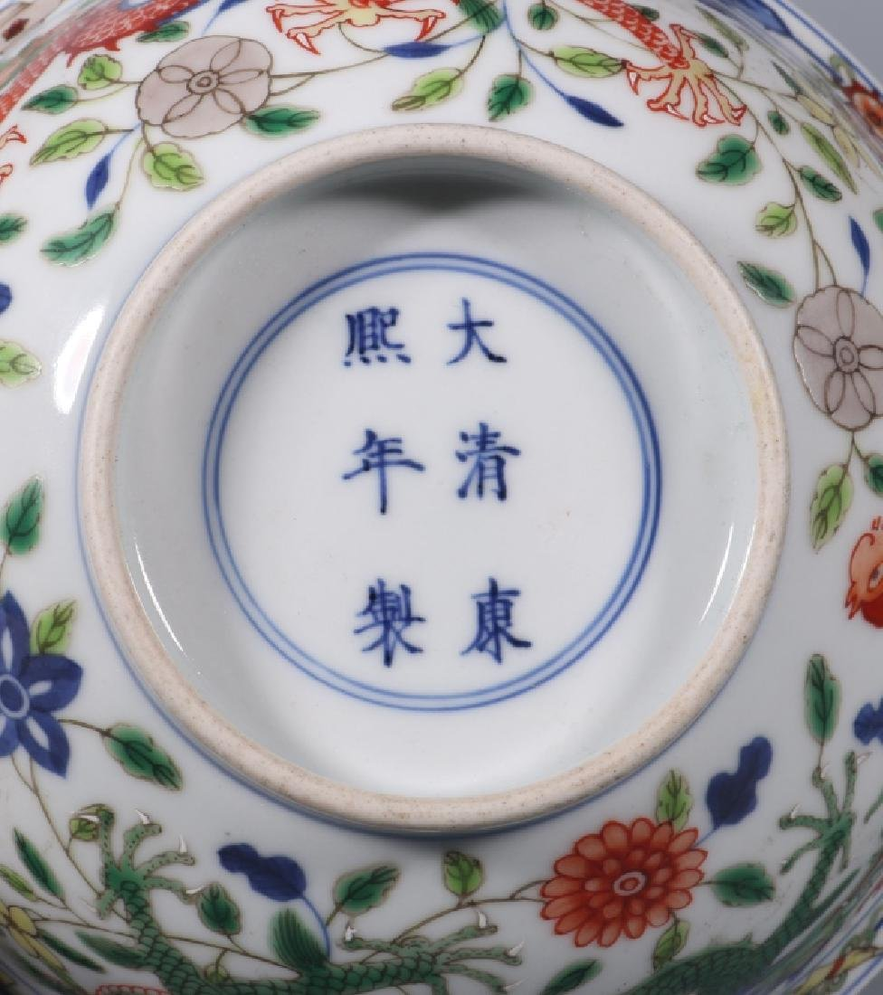 WU CAI DRAGON AND PHOENIX BOWL - 9