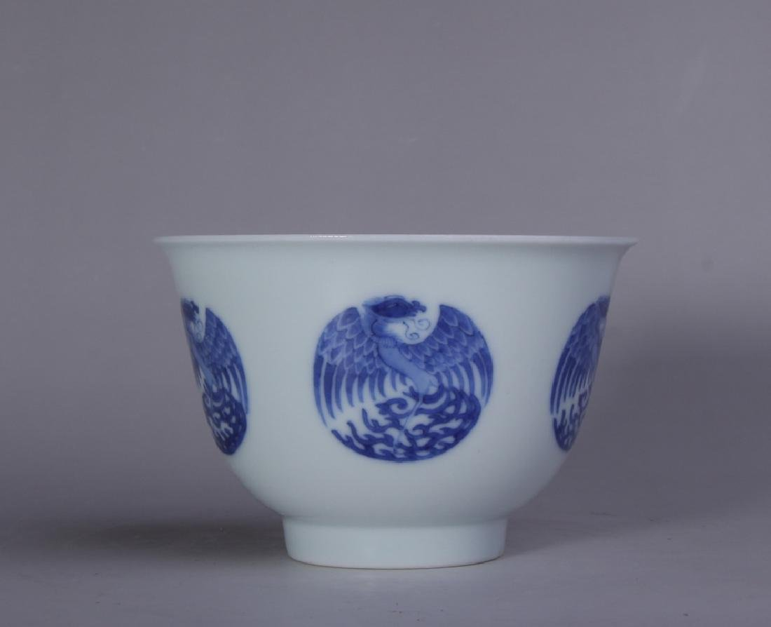 BLUE AND WHITE PHOENIX GRAIN BOWL