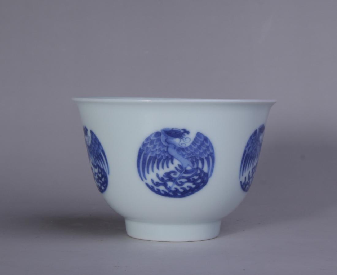 BLUE AND WHITE PHOENIX GRAIN BOWL - 3