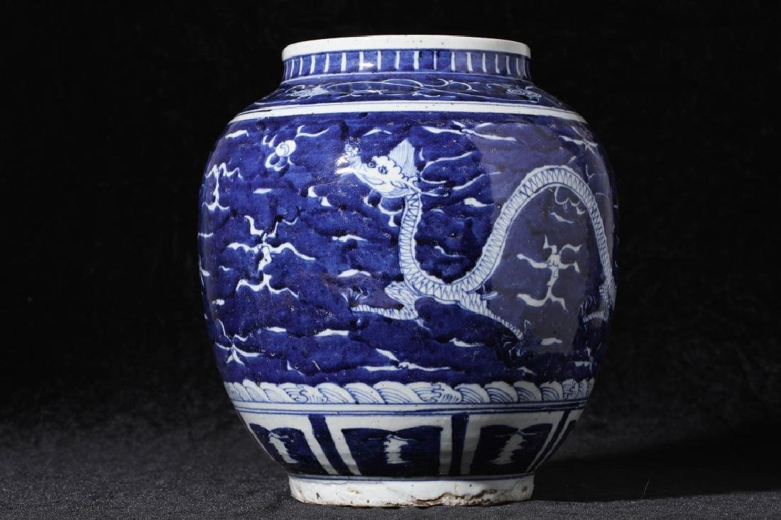 BLUE AND WHITE JAR - 2