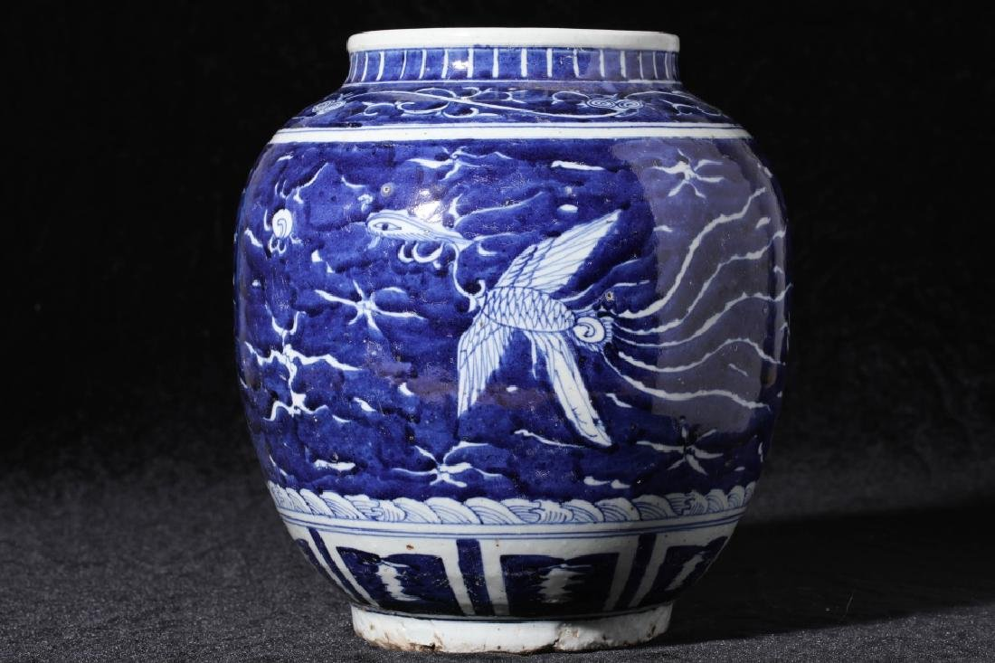 BLUE AND WHITE JAR - 5