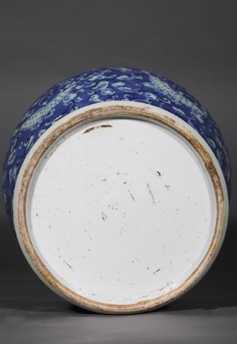 BLUE AND WHITE JAR - 4