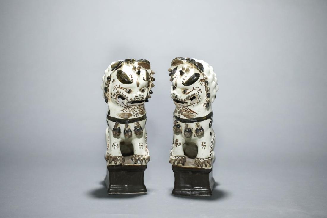 LION PATTERN LAMP BRACKET (PAIR)
