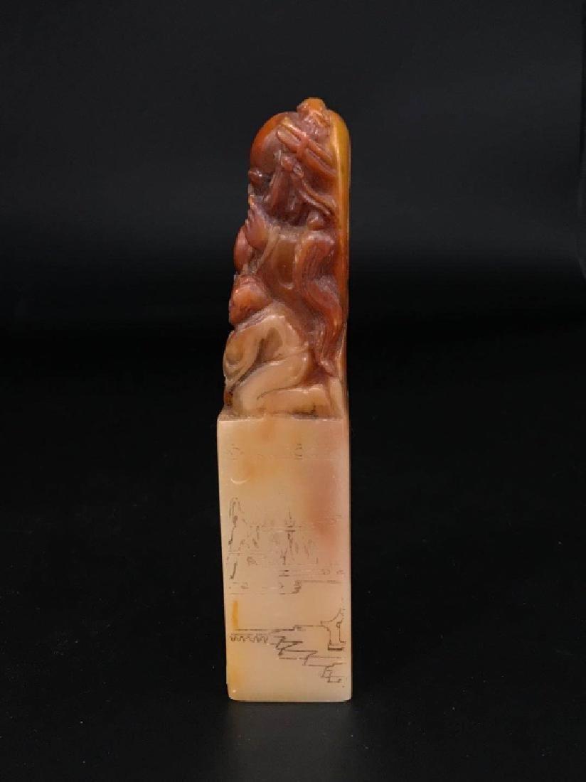Shoushan stone carving seal - 2