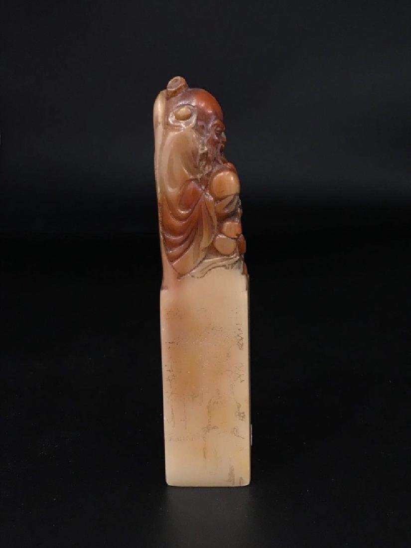 Shoushan stone carving seal - 4