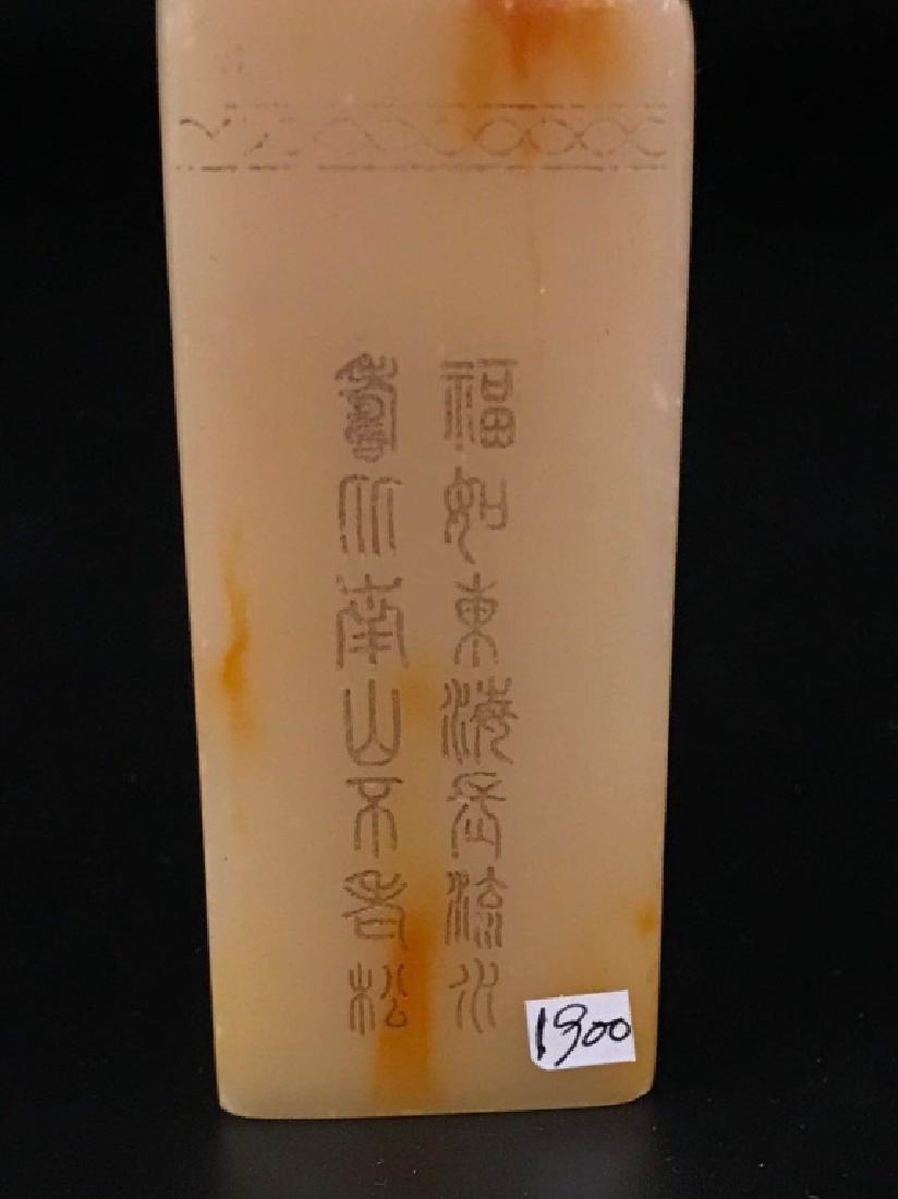 Shoushan stone carving seal - 6