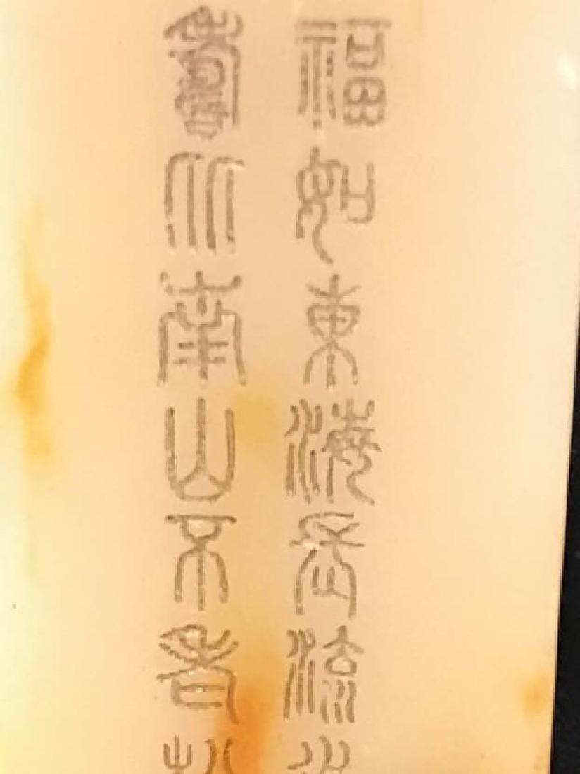 Shoushan stone carving seal - 7
