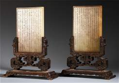 A PAIR OF CHINESE JADE CARVEDING POEM TABLE SCREENS