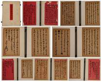 FOURTEEN PAGES OF CHINESE HANDWRITTEN LETTERS BY LI